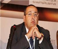 وزير الاستثمار الأسبق: مساهمتي بـ10 مليون جنيه لـ«تحيا مصر» مسئولية مجتمعية 