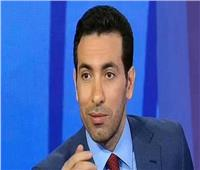 أمير عبدالحميد يحكي موقف لجوزيه تسبب في حرج أبو تريكة