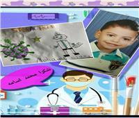 «إبداع من المنزل».. مباردة رسم الأطفال لتقديم الشكر للأطباء