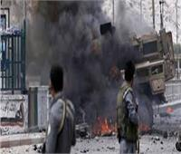 مقتل وإصابة عشرة أشخاص في انفجار قنبلة جنوب أفغانستان