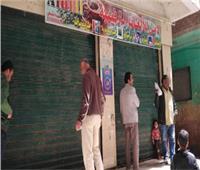 الداخلية تضبط 878 قضية تموينية وتغلق 72 مركزًا تعليميًا