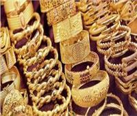 أسعار الذهب تواصل تراجعها بالسوق المحلية والجرام يفقد 5 جنيهات