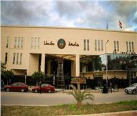 جامعة طنطا تكشف حقيقة إصابة 5 عمداء بـ«كورونا» وإلغاء التيرم الثاني