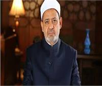 صوت الأزهر تبرز رسائل الإمام الأكبر حول جائحة كورونا