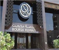 بورصة الكويت تختتمالتعاملات بتراجع جماعي للمؤشرات