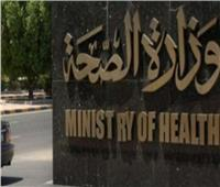 «الصحة»تفتحالبابأماممشاركةالمستشفياتالخاصةفيمواجهة«كورونا»