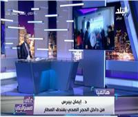 مصرية من فندق الحجر الصحي: «لم ندفع أي أموال وفيديوهات الطعام الفاسد كاذبة»