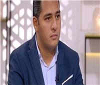 حقيقة تحمل صندوق «تحيا مصر» نفقات الحجر الصحي للعائدين من الخارج