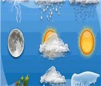 الأرصاد الجوية توضح حالة الطقس اليوم