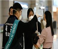 كوريا الجنوبية تعيد 8 أجانب رفضوا العزل الذاتي لمدة أسبوعين إلى بلادهم