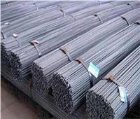 ننشر أسعار الحديد المحلية بالأسواق الخميس 2 ابريل