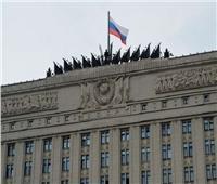 """الدفاع الروسية تجري اختبارات كشف فيروس """"كورونا"""" لعناصرها"""