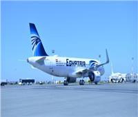 طائرة مصرية تتوجه إلى لندن لعودة المصريين العالقين هناك