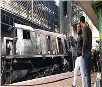 حيثيات «قطار محطة مصر» تكشف أسباب الحادث