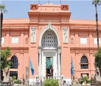 المتحف المصري: بث مباشر لمحاضرة منهجيات البحث العلمي في علوم الآثار الأربعاء