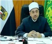 «أوقاف القليوبية»: تكثيف المرور على المساجد والزوايا للتأكد من غلقها
