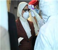 مصر تسجل أعلى عدد إصابات في يوم واحد منذ بدء أزمة «كورونا»