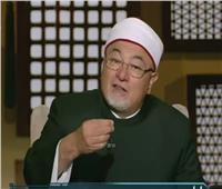 فيديو.. خالد الجندي: «حجوا واعتمروا هذا العام بهذه الطريقة»