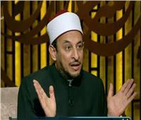 بالفيديو.. داعية اسلامي: من لا يسأل الله بالدعاء يغضب عليه