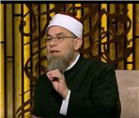فيديو| داعية إسلامي: «علينا اتباع تعليمات المختصين»