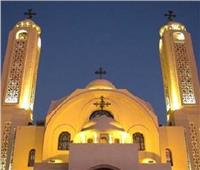 الكنيسة الأرثوذكسية توضح ترتيبات أسبوع الآلام