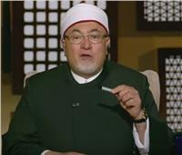 فيديو| خالد الجندي: النبى محمد أول من طبق الحجر الصحي