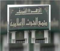 «البحوث الإسلامية»: التكافل الاجتماعي ضرورة شرعية في مواجهة وباء «كورونا»