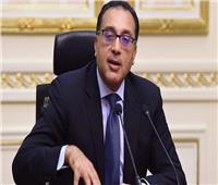 مجلس الوزراء يوجه رسالة عاجلة إلى القطاع الخاص