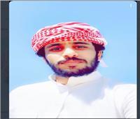 صورة.. شاهد عبدالله جمعة بالزي البدوي