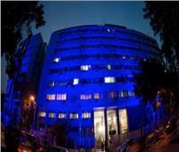 وزارة التضامن تضىء مبانيها باللون الأزرق احتفالا باليوم العالمي للتوحد