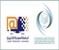 الجامعة السعودية الإلكترونية تتيح برنامجها لتعليم العربية على الإنترنت