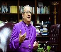 الأسقفية توقف احتفالات عيد القيامة