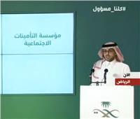 بث مباشر| مؤتمر لوزارة الصحة السعودية بشأن مواجهة وباء كورونا