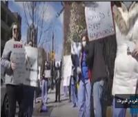 فيديو| بسبب كورونا.. تظاهرات في نيويورك احتجاجا على نقص التجهيزات الطبية