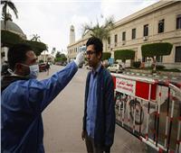 بالأرقام| تعرف على عدد المصابين بـ«كورونا» في محافظات مصر.. القاهرة في المرتبة الأولي