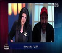 عبر Skybe.. هؤلاء النجوم في «معكم منى الشاذلي»