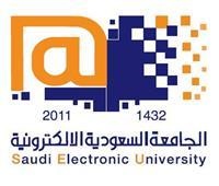 الجامعة السعودية الإلكترونية تمنح «الإيسيسكو» تراخيص إتاحة برنامجها الخاص بتعليم «اللغة العربية»