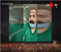 فيديو  مصري مصاب بكورونا بفرنسا يروى مشاهد صعبة ومؤثرة