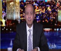 عمرو أديب عن زيادة الإصابات بكورونا «ليست مخيفة»