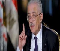 طارق شوقي عن امتحان أولي ثانوي «مفيش حاجة تقلق والطلاب مش هيسقطوا»