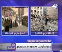 أحمد موسى: توفير ٣ سيارات منتجات غذائية في سوق المنشية بفيصل