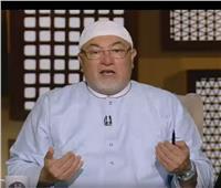 بالفيديو.. خالد الجندى: لا فائدة من الدعاء فى هذه الحالة