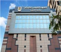 فيديو| «الأعلى للمستشفيات الجامعية»: تعقيم معهد الأورام وعودته للعمل خلال الـ24 ساعة المقبلة