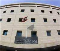 تسجيل 7 إصابات جديدة بفيروس كورونا في لبنان