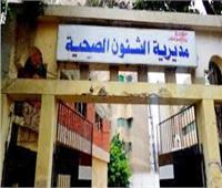 إغلاق مستشفى خاص بالعجمى  14 يوم وحجر صحى للعاملين بها