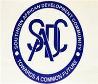 """مجموعة """"تنمية منطقة الجنوب الأفريقي"""" توصي بافتتاح مكتب تمثيل لها بالاتحاد الأوروبي"""