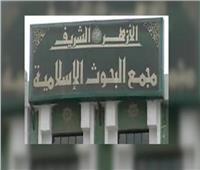 """""""البحوث الإسلامية"""" تطلق حملة توعوية إلكترونية لمواجهة الأزمات"""
