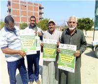 حزب الوفد بالبحيرة يوزع منشورات بالقرى للتوعية بمخاطر فيروس كورونا