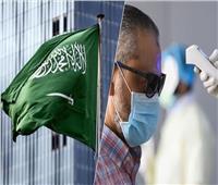 السعودية تسجل ٢٠٦ إصابة جديدة بكورونا