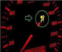أسباب ظهور علامة «الإيرباج» في السيارة
